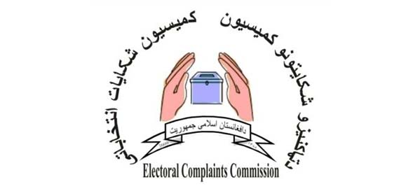 474  Complaints Filed against  Candidates' List