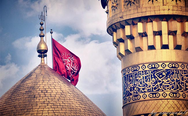Non Muslim Perspective On The Revolution Of Imam Hussain: The Daily Outlook Afghanistan