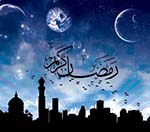 Ramadan Conveys the Message of Humanity