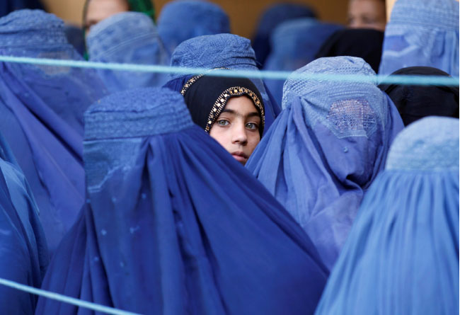 Afghanistan Clothing For Men And Women