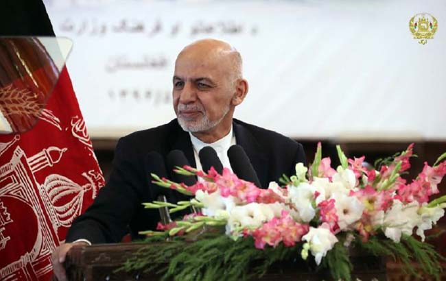 Youth's Mission to  End Corruption: Ghani