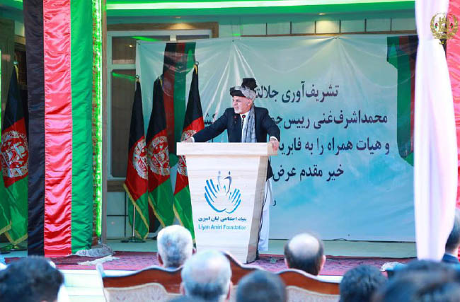 Ghani Opens Cotton-Processing Plant in Herat City