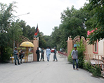 Kabul University and Academic Freedom