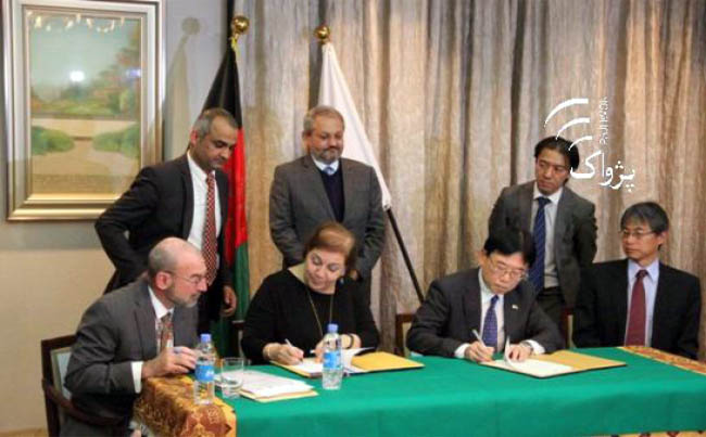 Japan to Help Afghan Kids  Fight Polio, Other Diseases