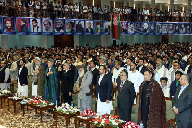 Martyrs Week, Massoud's Death Anniversary Marked