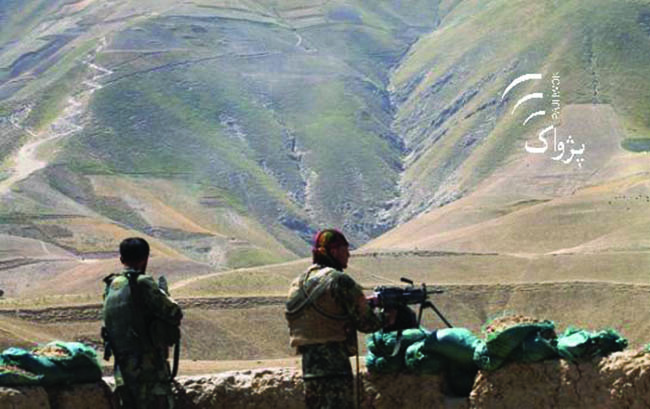 Security Forces Recapture Some Areas of Mirzawlang