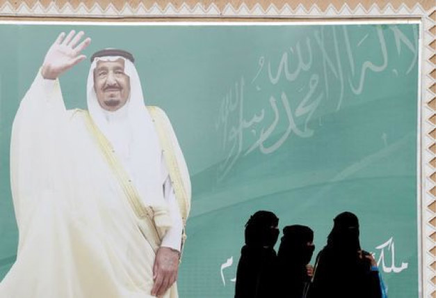 As U.S. Pushes for Mideast Peace,  Saudi King Reassures Allies