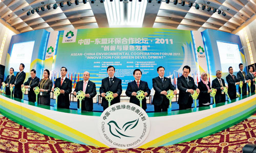 China-ASEAN Expo – 'A Win-win Platform for  Strategic Cooperation'
