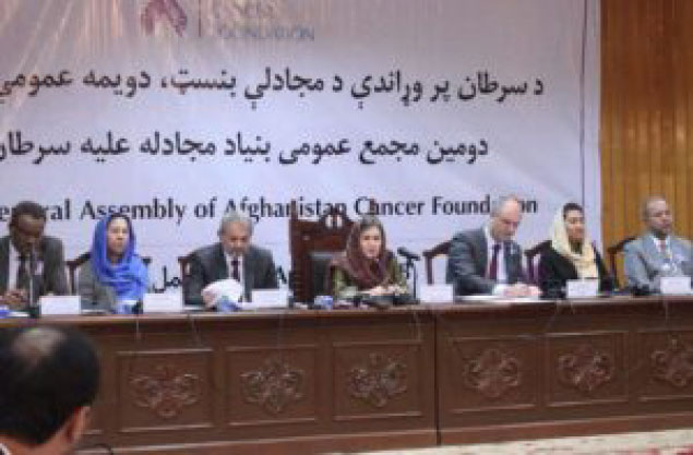 Cancer Cases Increasing in  Afghanistan: Health Minister