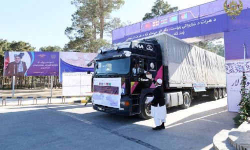 Afghanistan Opens  New Trade Route with Aim  of Building Link to Europe