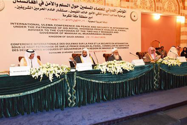 Conference of  Clerics on Afghanistan  Begins in Jeddah
