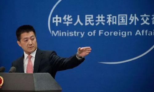 China Says US Treats Latin American Like  It's 'Backyard'