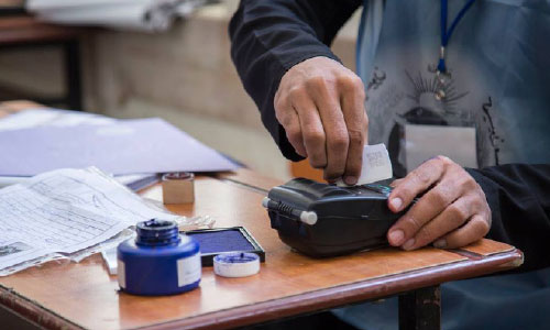 IEC to Use Biometric  System for Voter  Registration Process