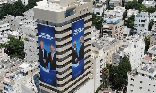 Trump's Not Enough? Netanyahu Bets on 'Big League' Putin & Modi in New Election Campaign