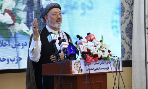 Taliban's Islamic Emirate  is Not Acceptable: Khalili