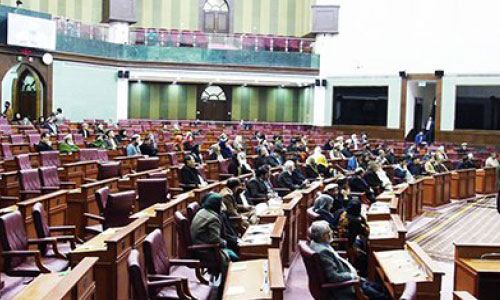 New Parliament to be  Inaugurated this Week
