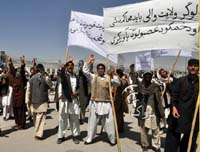 Logar Residents Rally Against Governor