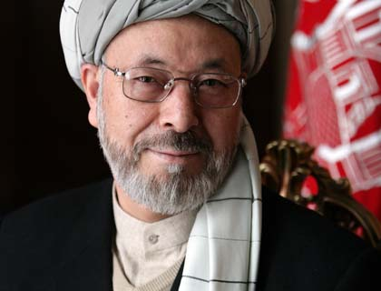 Fraud Allegations  against Second VP Karim Khalili Rejected as False