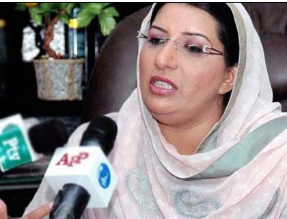 Terrorism, Extremism Can Be Defeated: Firdous