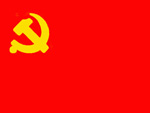 Without Communist Party:  Without New China
