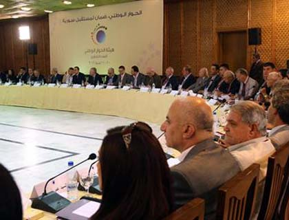 Syria Opens  'National Dialogue' with Opposition Absent