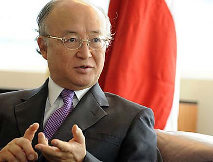 IAEA to Send  High-Level Team to Iran over Nuclear Concerns
