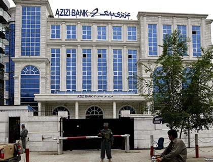 Azizi Bank on the Verge of Collapse: MPs