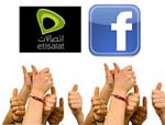 Etisalat Afghanistan Announces Winners  of Facebook  Sweepstakes Offer