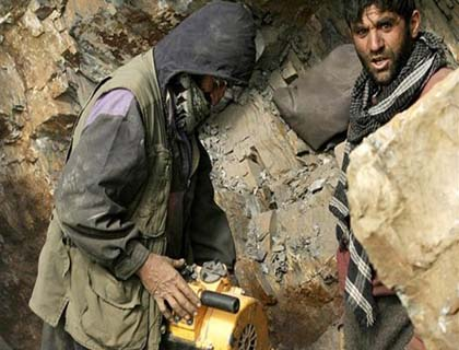 Investment in Minerals  A Key Factor for Security  in Afghanistan