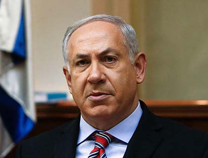 Netanyahu Hints Israeli Coalition to Be Presented in Days