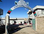 Taliban Shadow District  Chief Held in Bamyan
