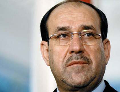 Iraq PM in  Iran for 2-Day Visit