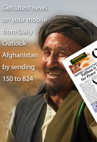 The Daily Afghanistan